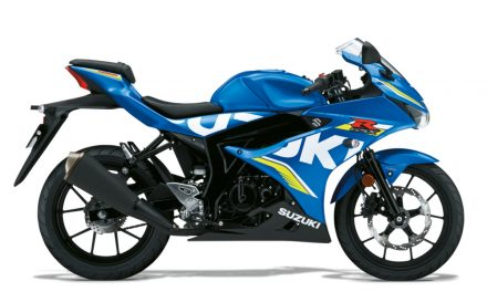The New Suzuki GSX-R125 Review – Is It The Best 125cc Sports Bike?